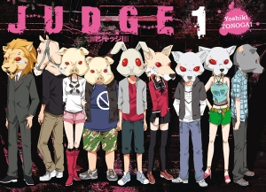 Judge-manga-tome-1