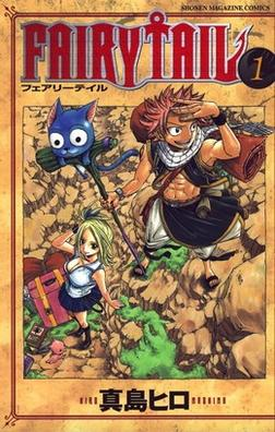FairyTail-Volume_1_Cover