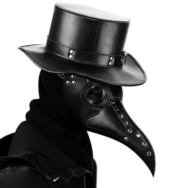 Gear-Duke-Halloween-Gothic-Black-PU-Beak-Mask-Steampunk-Plague-Doctor-Retro-Cool-Bird-Mouth-Mask_f0bde2a7-e87b-4567-a1ad-80822701391d_1024x1024
